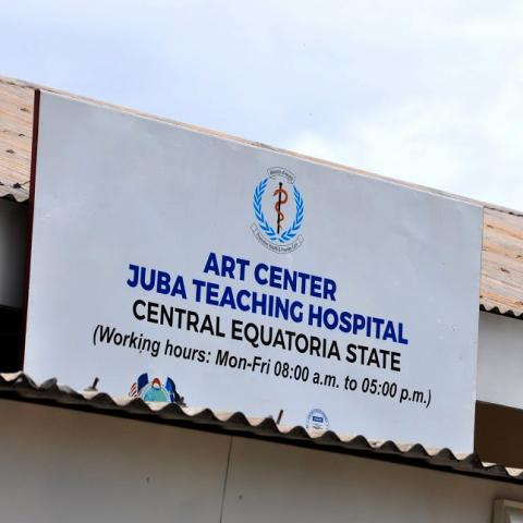 Sign at Juba Teaching Hospital