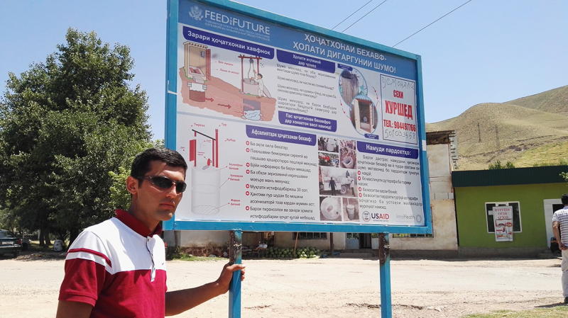 Usmonali has become a famous mason in his village, and is using the profits and training from his business to put himself through architecture school. Photo courtesy of Feed the Future Tajikistan Health and Nutrition Activity.